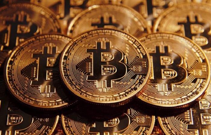 Como minar y obtener Bitcoins y criptomonedas gratis con mi PC .